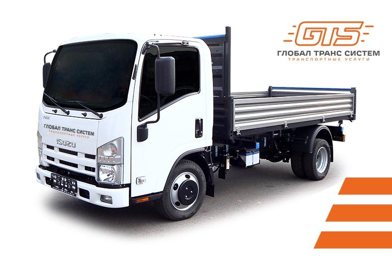 Бортовой грузовик грузоподъемностью 1,5 тонны