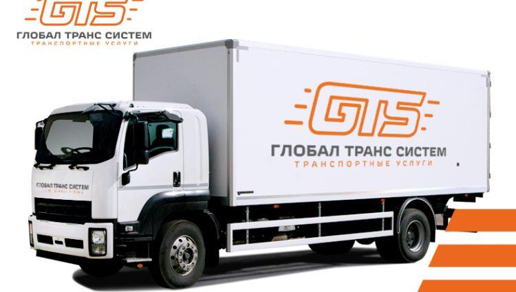 Фургон 10