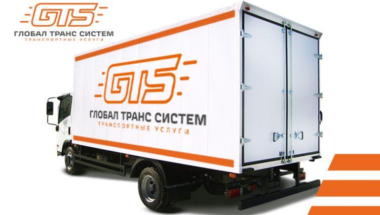 Фургон 5_2